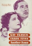 Новый рассвет (1937)
