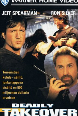 Постер фильма Смертельный захват (1995)
