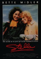 Стелла (1990)