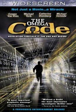 Постер фильма Код 'Омега' (1999)