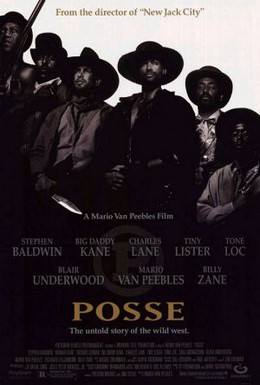 Постер фильма Отряд (1993)