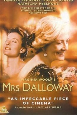 Постер фильма Миссис Дэллоуэй (1997)