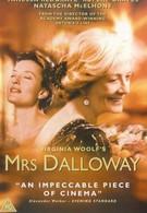 Миссис Дэллоуэй (1997)