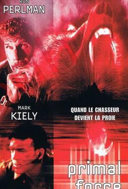 Постер фильма Первобытная сила (1999)