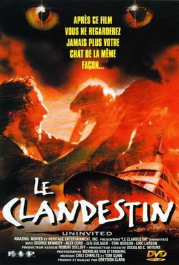 Постер фильма Незваный (1988)