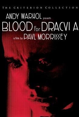 Постер фильма Кровь для Дракулы (1974)