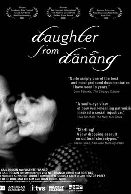 Постер фильма Дочь из Дананги (2002)