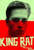 Крысиный король (2017)