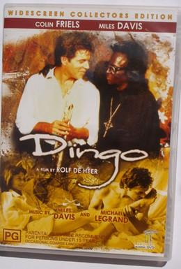 Постер фильма Динго (1991)