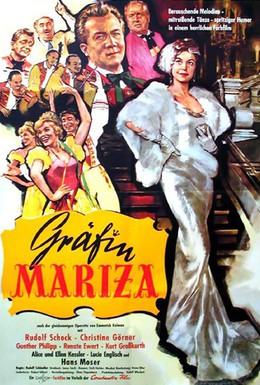 Постер фильма Марица (1958)
