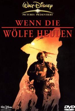 Постер фильма Не кричи Волки! (1983)
