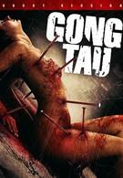 Гонг Тау: Восточная черная магия (2007)