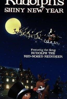Постер фильма Олененок Рудольф и маленький Новый Год (1976)