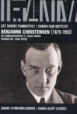 Постер фильма Ночь мщения (1916)