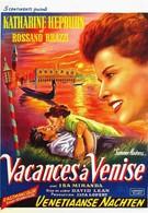 Летняя пора (1955)