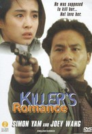 Любовь убийцы (1990)