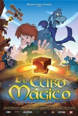 Постер фильма Кевин в Стране Драконов: Магический куб (2006)