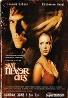 Зло бессмертно (2003)
