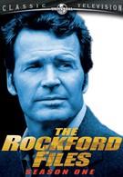 Досье детектива Рокфорда (1975)