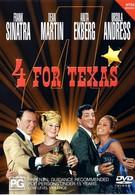 Четверо из Техаса (1963)