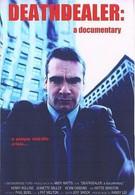 Активатор смерти (2004)