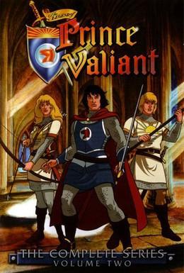 Постер фильма Легенда о принце Валианте (1991)