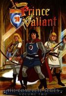 Легенда о принце Валианте (1991)