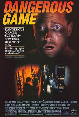 Постер фильма Опасная игра (1987)
