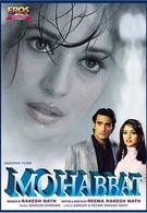Причуды любви (1997)