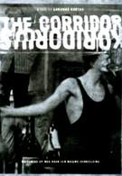 Коридор (1995)
