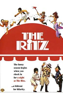 Постер фильма Риц (1976)