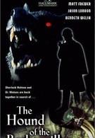 Собака Баскервилей (2000)