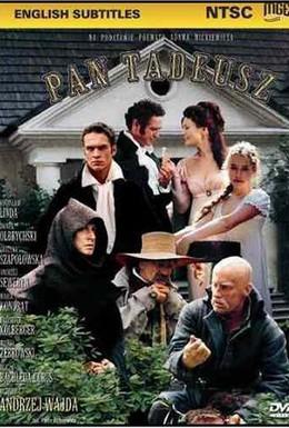 Постер фильма Пан Тадеуш (1999)