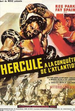 Постер фильма Геркулес покоряет Атлантиду (1961)