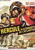 Геркулес покоряет Атлантиду (1961)