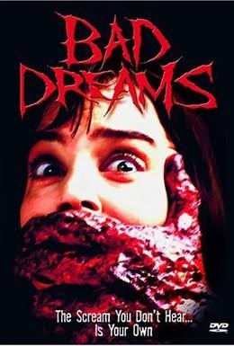 Постер фильма Плохие сны (1988)
