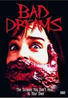 Плохие сны (1988)