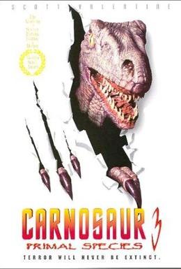Постер фильма Эксперимент Карнозавр 3 (1996)