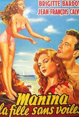 Постер фильма Манина, девушка в бикини (1952)