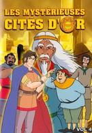 Таинственные золотые города (1982)