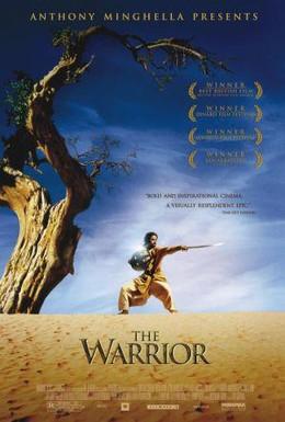 Постер фильма Воин (2001)