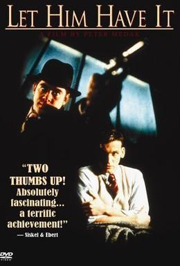 Постер фильма Пусть получит своё (1991)