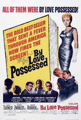 Постер фильма Охваченные любовью (1961)