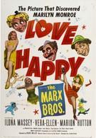 Счастливая любовь (1949)