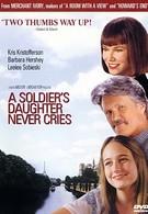 Дочь солдата никогда не плачет (1998)
