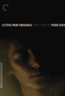 Постер фильма Кости (1997)
