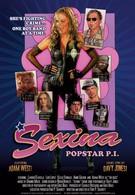Её зовут Сексина (2007)