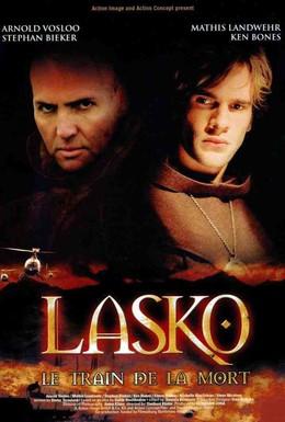 Постер фильма Последний воин (2005)