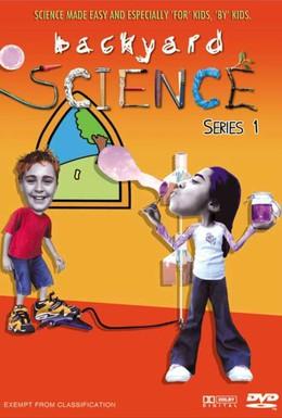 Постер фильма Забавная наука (2003)