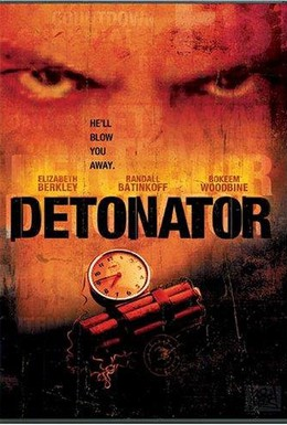 Постер фильма Детонатор (2003)